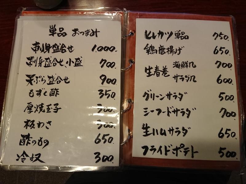 f:id:ken_chan_bike:20200830154455j:plain