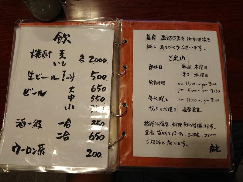 f:id:ken_chan_bike:20200830154512j:plain