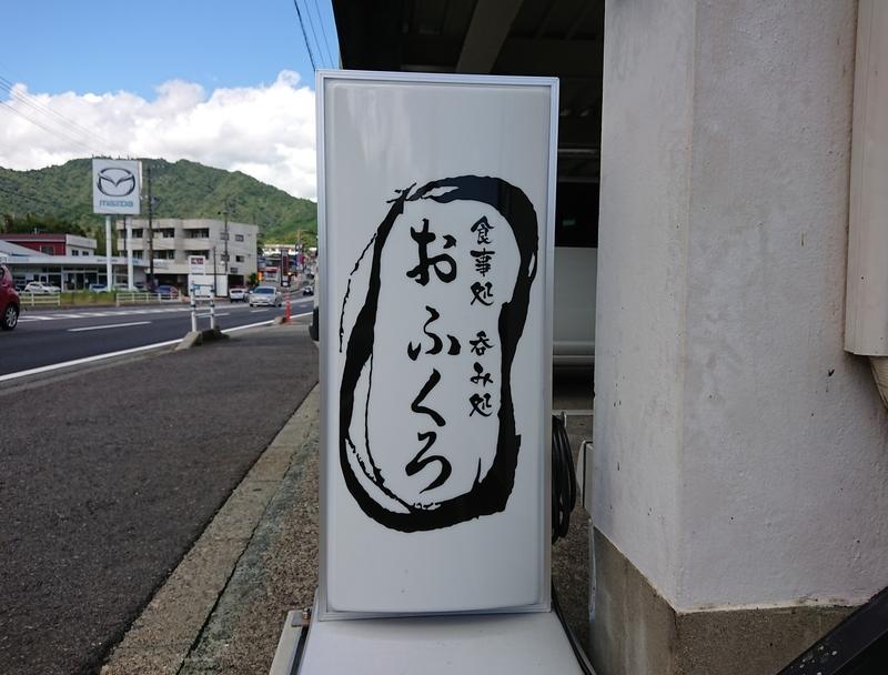 f:id:ken_chan_bike:20200831103821j:plain