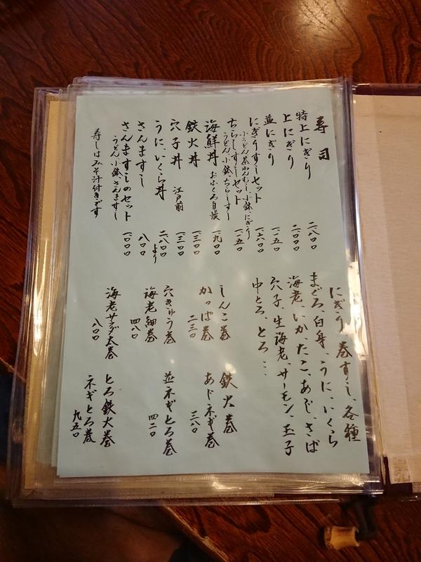 f:id:ken_chan_bike:20200831103918j:plain
