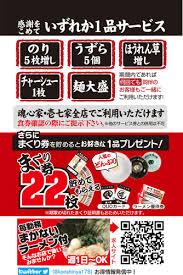 f:id:ken_chan_bike:20200831234240j:plain