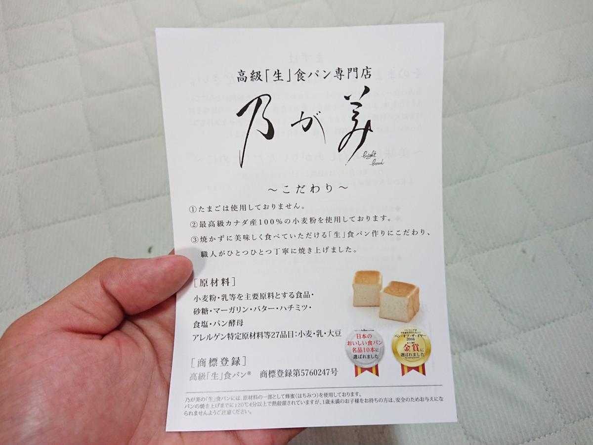 f:id:ken_chan_bike:20200901150857p:plain