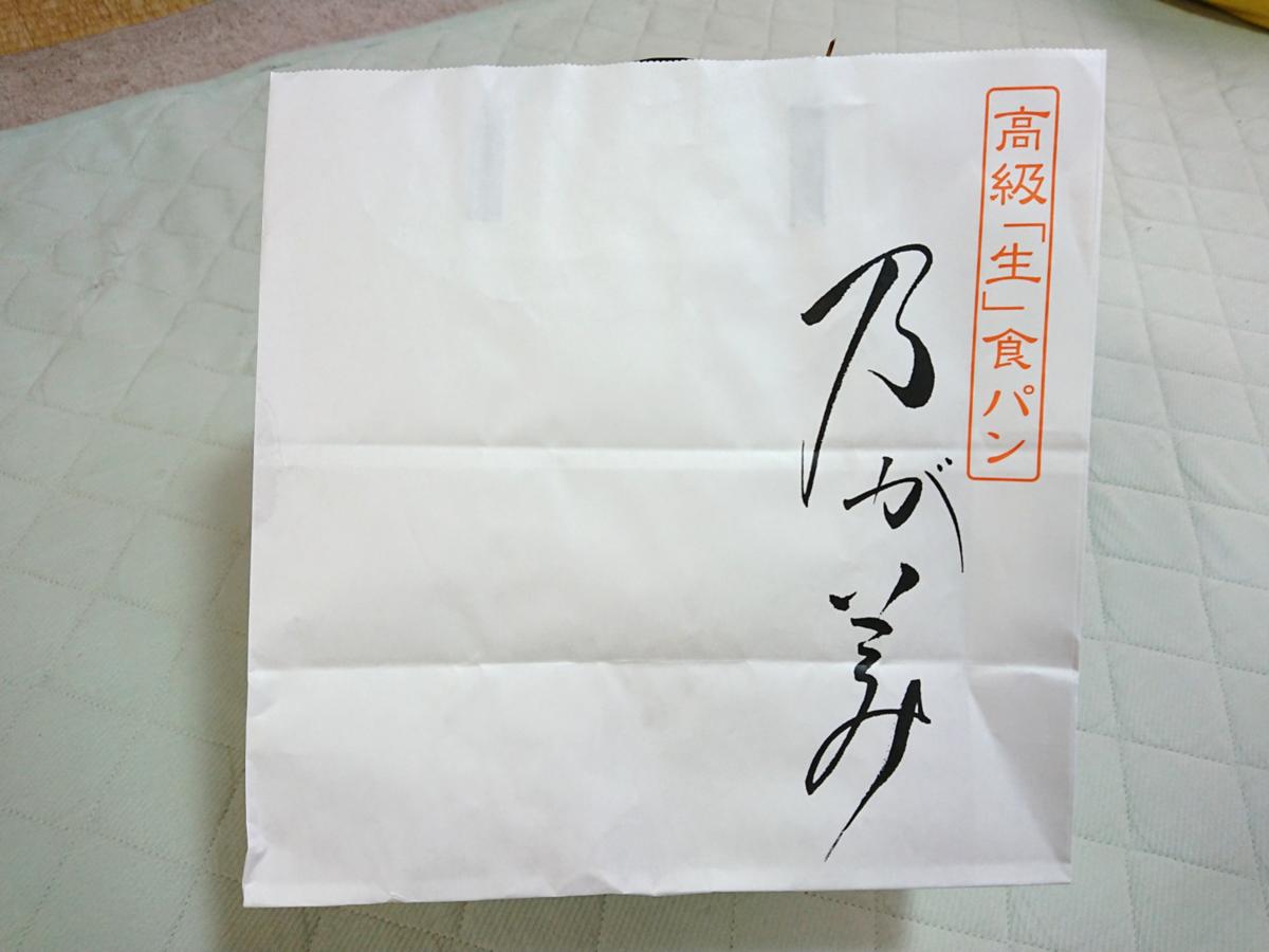 f:id:ken_chan_bike:20200901150906p:plain
