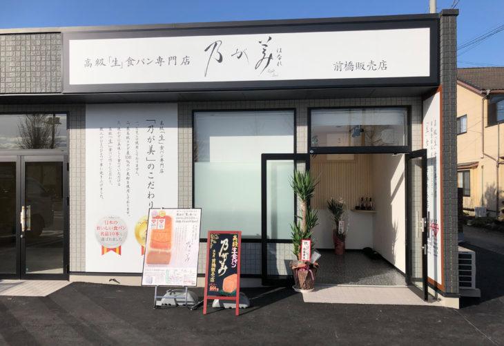 f:id:ken_chan_bike:20200901160928j:plain
