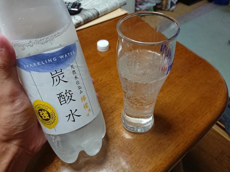f:id:ken_chan_bike:20200901200704j:plain