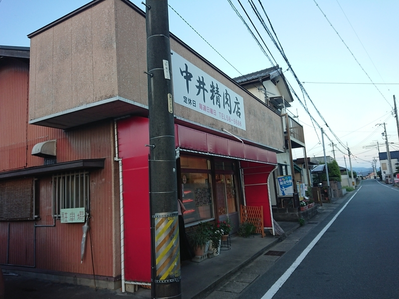 f:id:ken_chan_bike:20200907181418j:plain