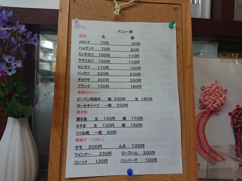 f:id:ken_chan_bike:20200907181454j:plain