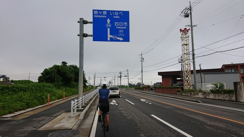 f:id:ken_chan_bike:20200907200029j:plain