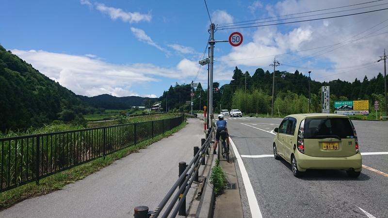 f:id:ken_chan_bike:20200907200353j:plain