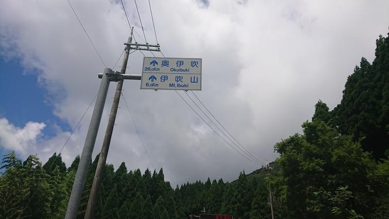 f:id:ken_chan_bike:20200907200413j:plain