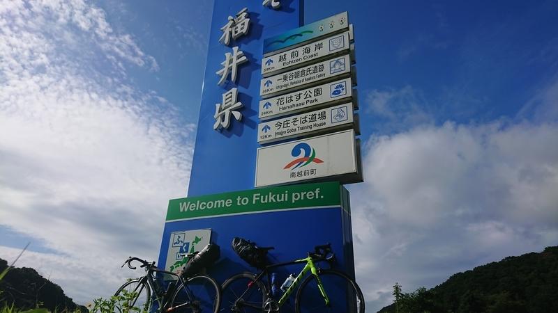 f:id:ken_chan_bike:20200907200636j:plain