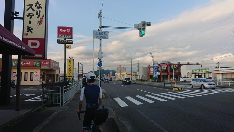 f:id:ken_chan_bike:20200907200743j:plain