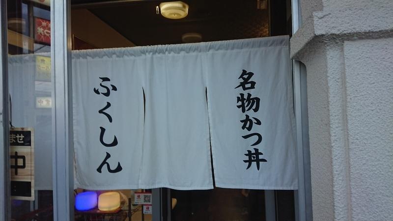 f:id:ken_chan_bike:20200907200821j:plain