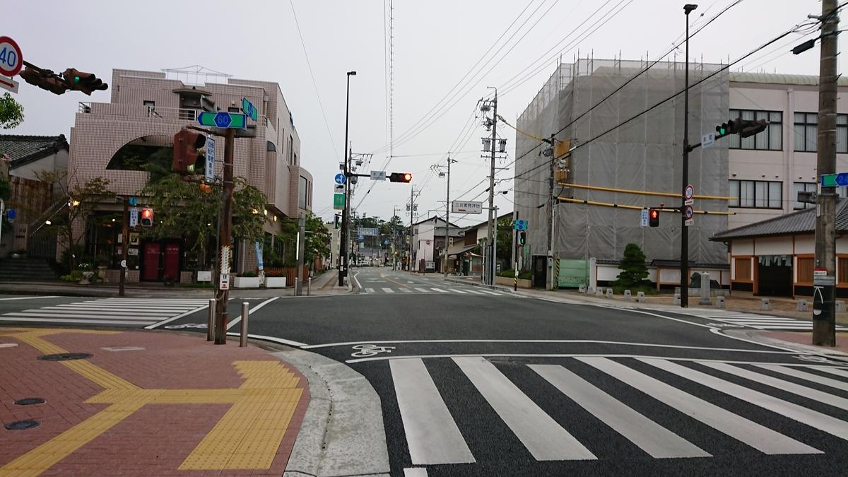 f:id:ken_chan_bike:20200920080019j:plain