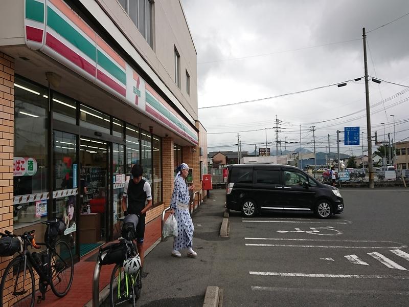f:id:ken_chan_bike:20200920150943j:plain
