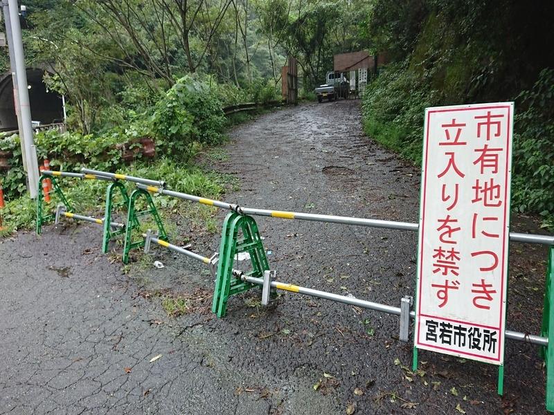 f:id:ken_chan_bike:20200920151223j:plain