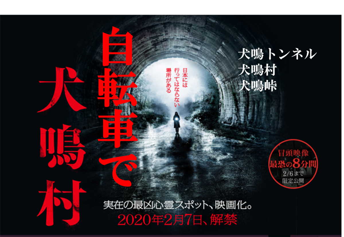 f:id:ken_chan_bike:20200921101723p:plain