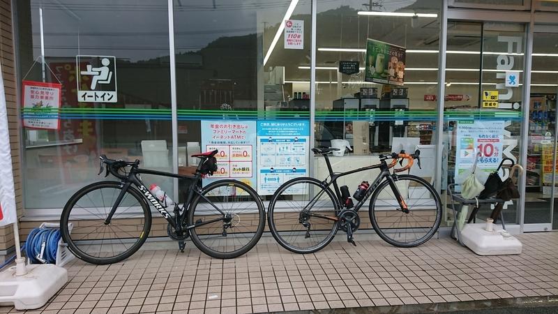 f:id:ken_chan_bike:20200922155002j:plain