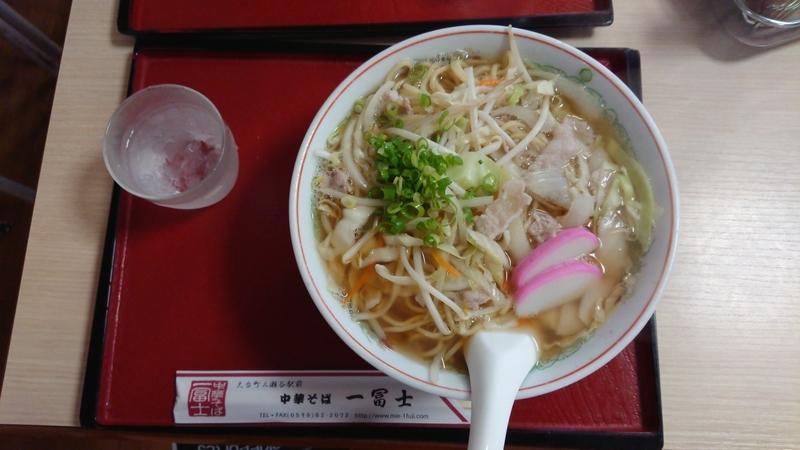 f:id:ken_chan_bike:20200923110704j:plain