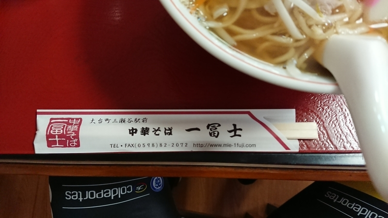 f:id:ken_chan_bike:20200923110845j:plain