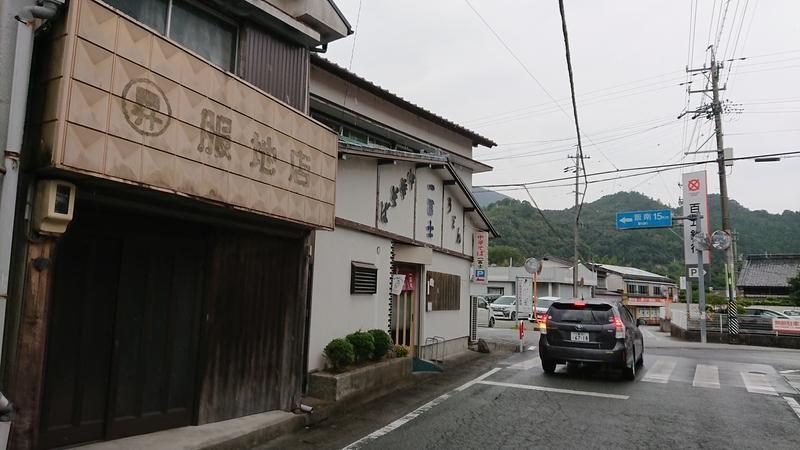 f:id:ken_chan_bike:20200923110945j:plain