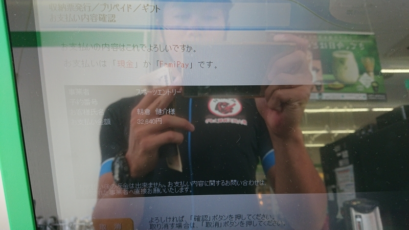 f:id:ken_chan_bike:20200923174848j:plain