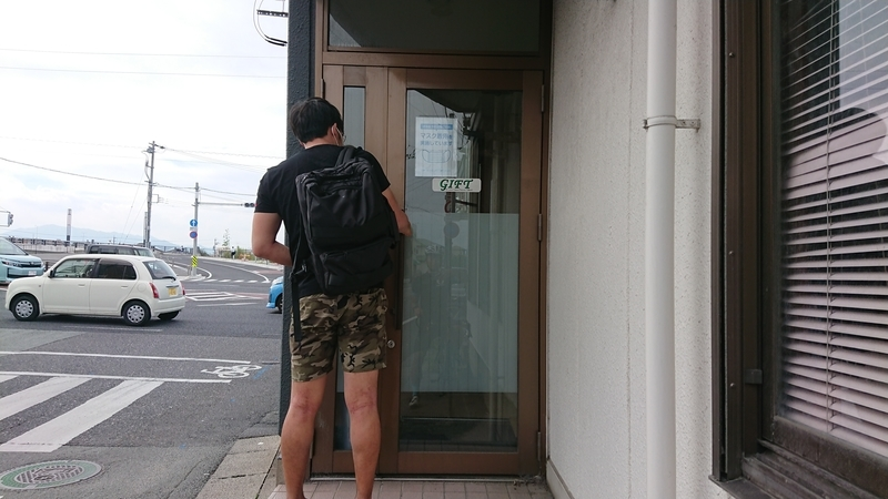 f:id:ken_chan_bike:20200923174931j:plain