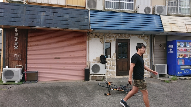 f:id:ken_chan_bike:20200923175211j:plain