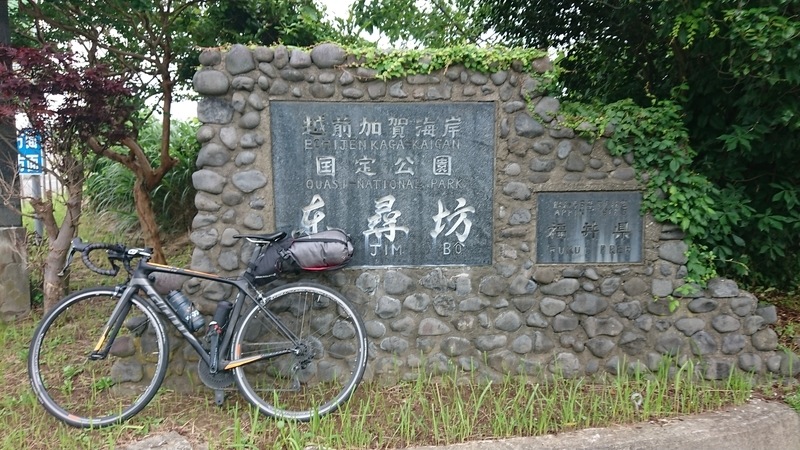 f:id:ken_chan_bike:20200924083746j:plain