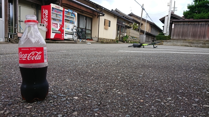 f:id:ken_chan_bike:20200924084030j:plain