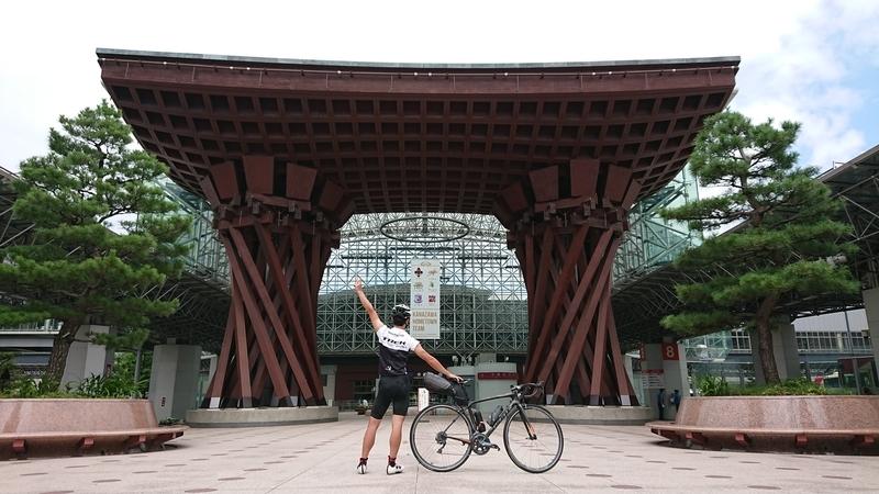 f:id:ken_chan_bike:20200924084052j:plain