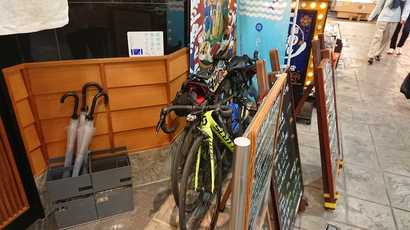 f:id:ken_chan_bike:20200924084233j:plain