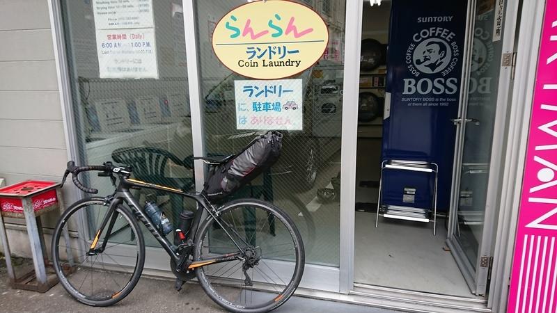 f:id:ken_chan_bike:20200924084312j:plain