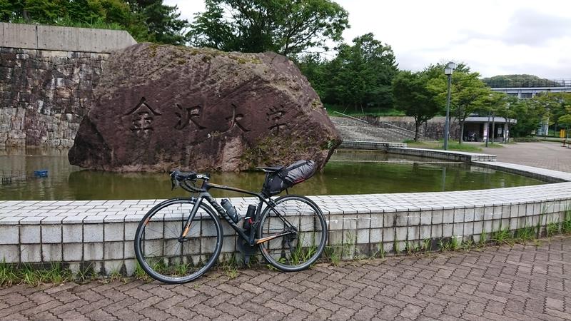 f:id:ken_chan_bike:20200924084355j:plain