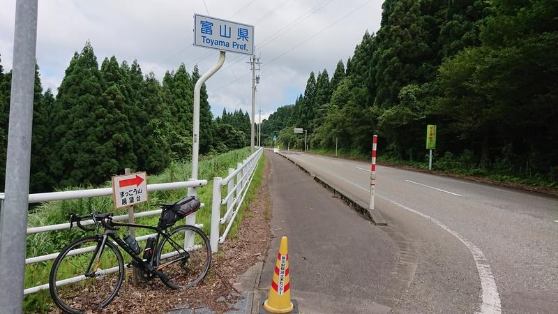 f:id:ken_chan_bike:20200924084417j:plain