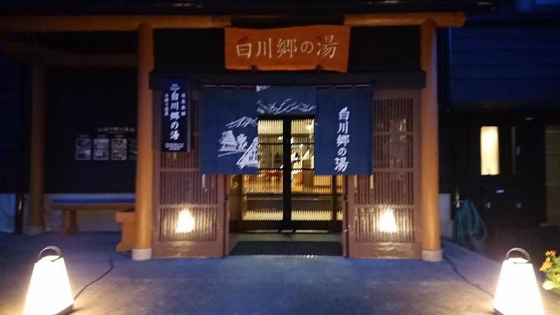 f:id:ken_chan_bike:20200924084723j:plain