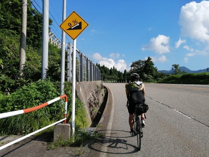 f:id:ken_chan_bike:20200924084816j:plain