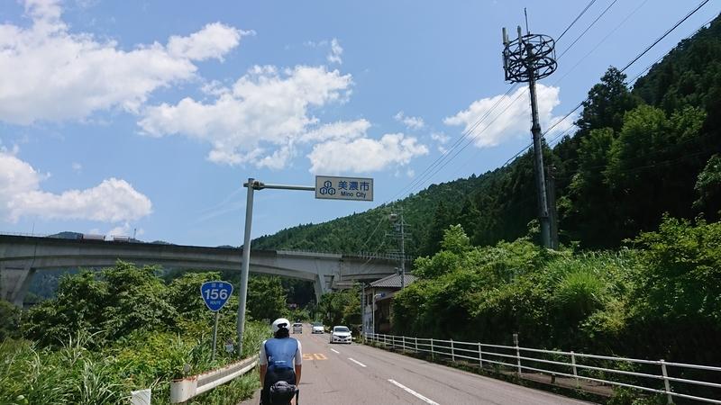 f:id:ken_chan_bike:20200924203947j:plain
