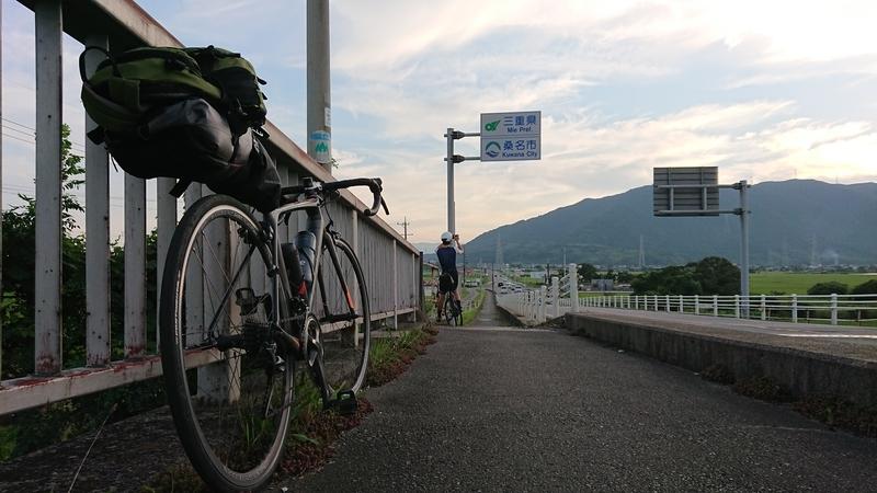 f:id:ken_chan_bike:20200924204318j:plain