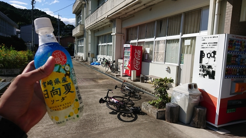 f:id:ken_chan_bike:20200927230906j:plain