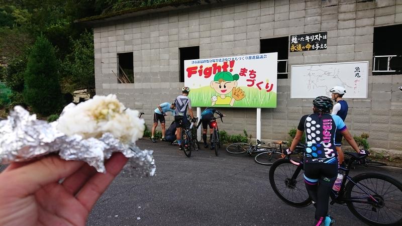 f:id:ken_chan_bike:20200927230930j:plain