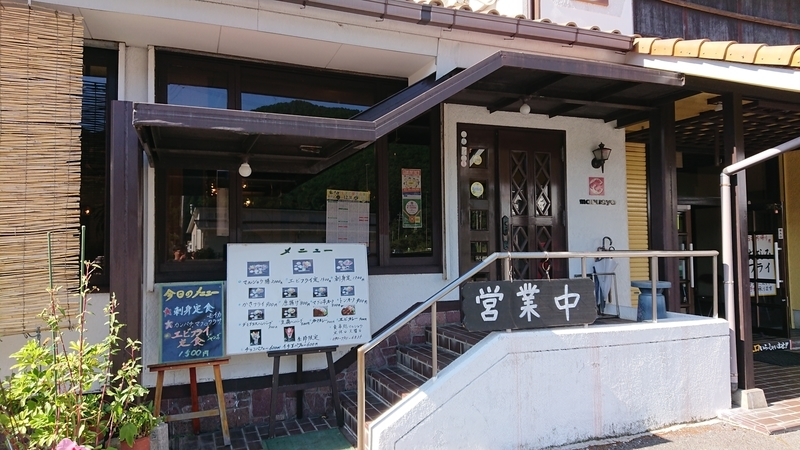 f:id:ken_chan_bike:20200928233813j:plain