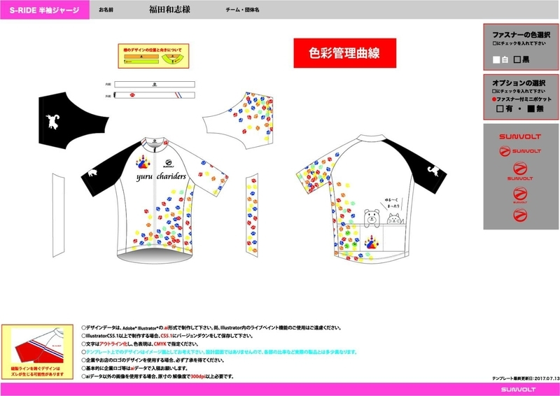 f:id:ken_chan_bike:20200929162655j:plain