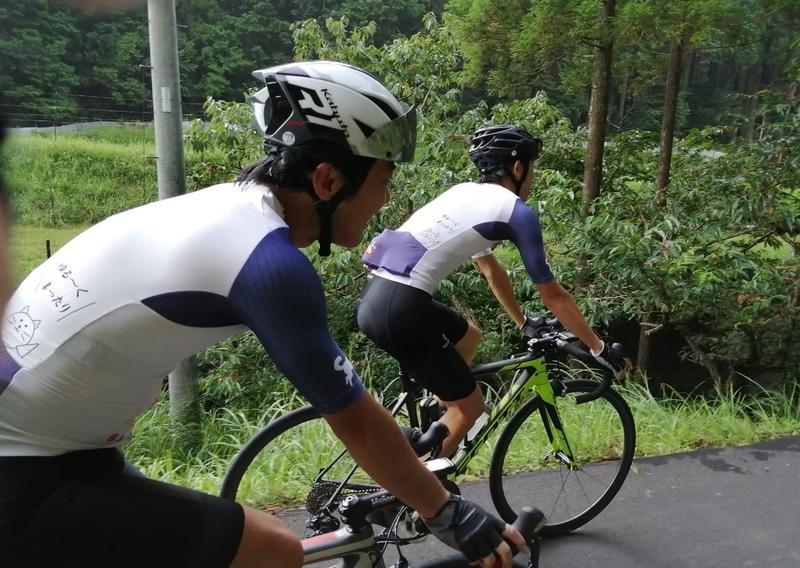 f:id:ken_chan_bike:20200929162719j:plain