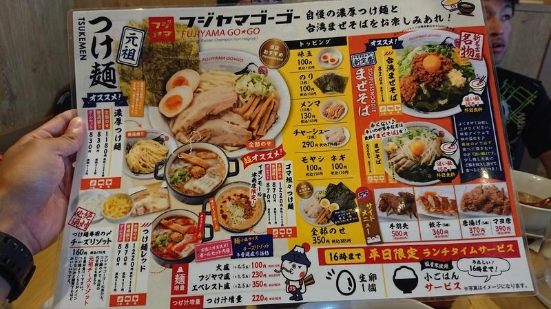 f:id:ken_chan_bike:20200930214215j:plain