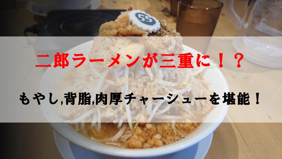 f:id:ken_chan_bike:20201001090921p:plain