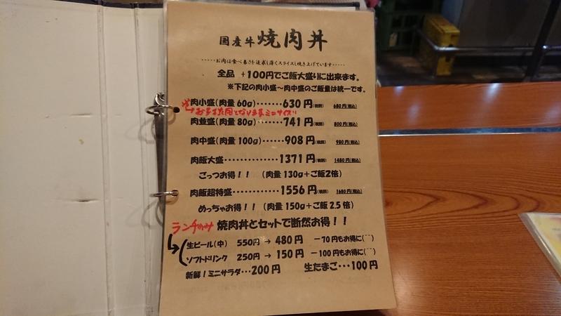 f:id:ken_chan_bike:20201002101407j:plain