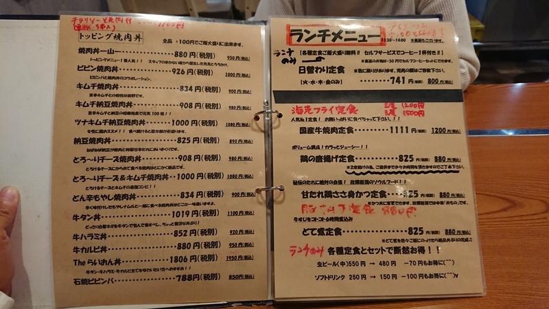 f:id:ken_chan_bike:20201002101428j:plain
