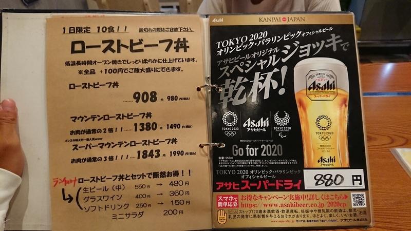 f:id:ken_chan_bike:20201002101508j:plain