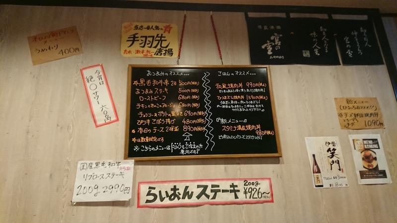 f:id:ken_chan_bike:20201002101850j:plain